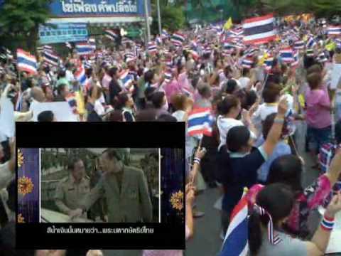 ไตรรงค์ธงไทย