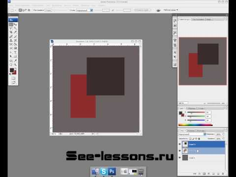 Видео урок по слоям Photoshop