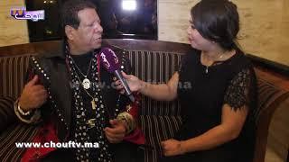في دردشة مثيرة الميلودي ديال مصر شعبولة يعترف بغيت نتزوج بمغربية |