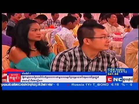 Khmer News, Business News on CNC on 2 Nov 2013