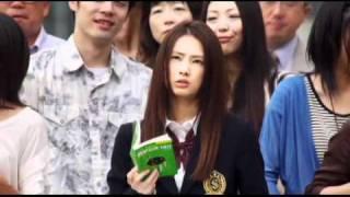 Paradise Kiss Live Action Trailer English Subtitles