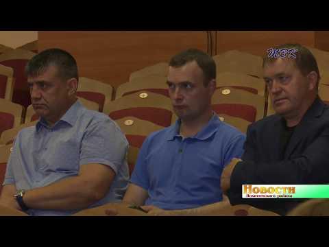 Совет депутатов Искитимского района внёс очередные изменения в бюджет