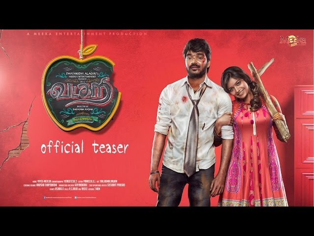 Vadacurry Official Teaser
