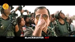 Race-Gurram-Kill-Bill-Pandey-Trailer