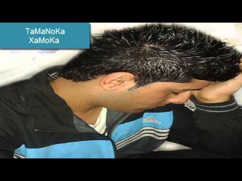 XoShTren GoRaNe FarSe Zher NuSe KurDe  Naser Sadr Halalam Kon By TaMaNoKa