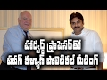 Reason behind Pawan Kalyans Political meeting with Steven Jarding ||