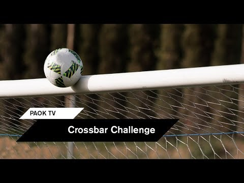 Ένα αλλιώτικο crossbar challenge - PAOK TV
