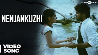 Nenjankuzhi Video Song - Naveena Saraswathi Sabatham