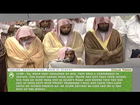 Emotional recitation from Surah Yusuf by Sheikh Juhany | 1426
