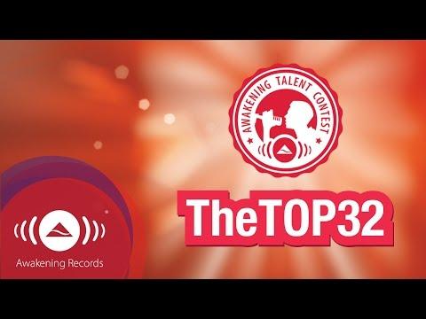 LIVE: Awakening Talent Contest   Announcing Top32 Finalists #AwakeningStar