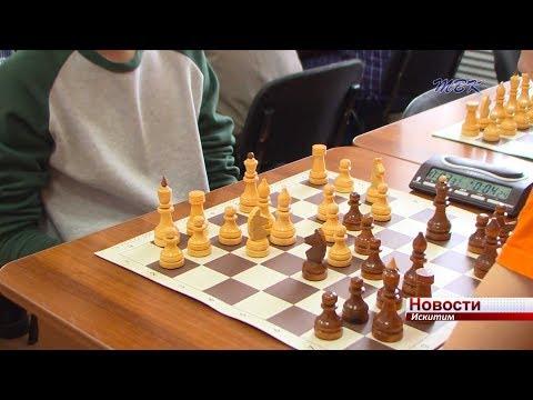 В Рождество в Искитиме прошел турнир по шахматам