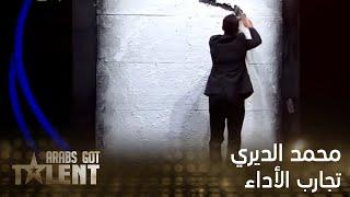 محمد الديري - النصف نهائيات - عرب غوت تالنت 3 الحلقة 7