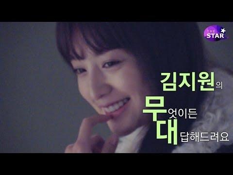 [TheSTAR] '상속자들' 독기 유라헬역의 친절한 김지원씨, '노래까지!?'