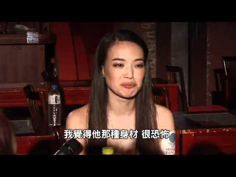 【壹級娛樂】20110606 彭于晏八塊肌好身材 舒淇瞭若指掌 郭富城來台會粉絲 拒談感情事