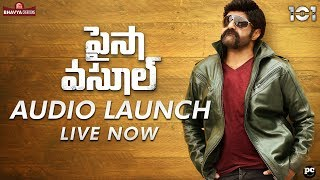 Paisa Vasool Audio Launch Live..