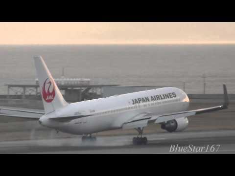 Japan Airlines Boeing 767-300ER (JA616J) landing at KIX/RJBB (Osaka - Kansai) RWY 24L