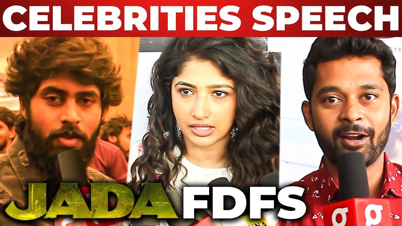 Kathir's Jada FDFS Semma Mass Celebrations At Rohini Theatre | Kathir | Sam C.S