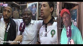 بالفيديو..هكذا عبر الشعب الإيفواري عن حبه للملك محمد السادس   |   خبر اليوم