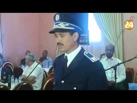 حفل الأمن الوطني بتيزنيت 1