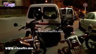 2 حصلوهم كايشفرو وهاشنو دارو ليهم البوليس ديال الحي المحمدي   |   خارج البلاطو