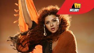 Смотреть сиречь скачать видеоклип Myriam Fares - Moukanoh Wein