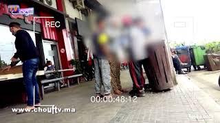 بكاميرا خفية..شوفو قاصرات متسولات شنو كيديرو فأشهر شارع فكازا   |   خارج البلاطو