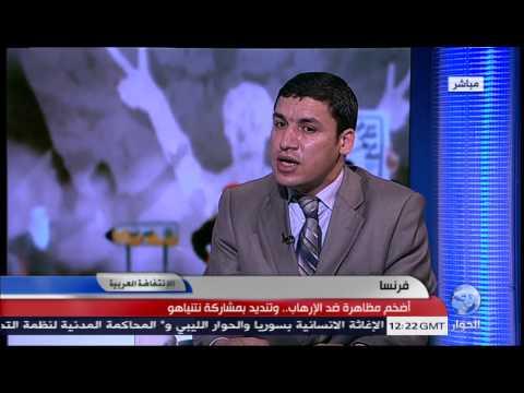 محمد فنيش : يجب اعتبارمنفذي الهجوم فرنسيون كما يعتبرون زين الدين زيدان فرنسي