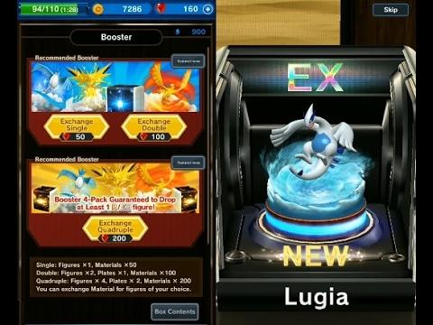 《Pokemon Duel-神奇寶貝-精靈寶可夢》鑽石四連抽到洛奇亞(Lugia)!