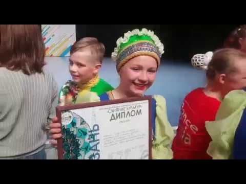 Бердский танцевальный ансамбль взял Гран-при в Казани