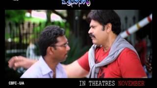 Chusinodiki-Chusinantha-Movie-Trailer-1---Shivaji--Nithya--Lejlee--Krishnudu--Nagababu