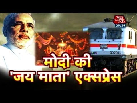 Modi reaches Jammu; to flag off Katra train soon