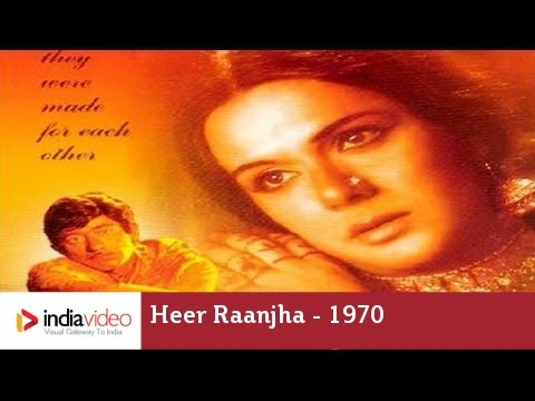 Heer Raanjha, 1970, 201/365 Bollywood Centenary Celebrations