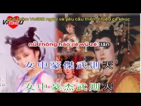 nhạc phim Võ Tắc Thiên 1985