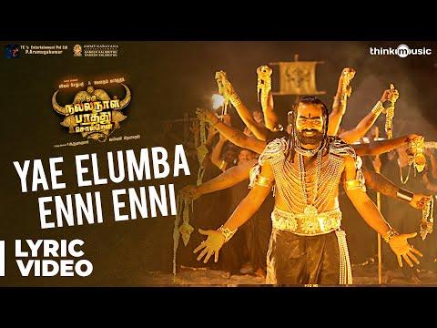 Oru Nalla Naal Paathu Solren - Yae Elumba Enni Enni Song