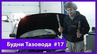 Будни Тазовода #17: Валы Брагин 9.1 и Гидроудар бензином =(