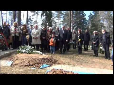 Церемония захоронения останков воинов Российской Императорской армии