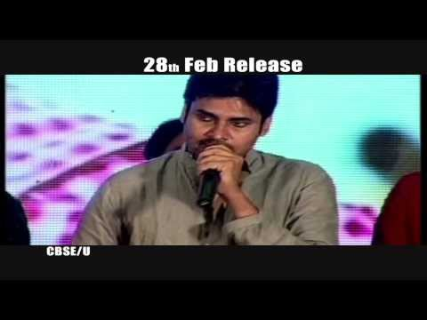 Pavan Kalyan in Basanti Audio Launch  | Gowtam  | Alisha-Begh.|