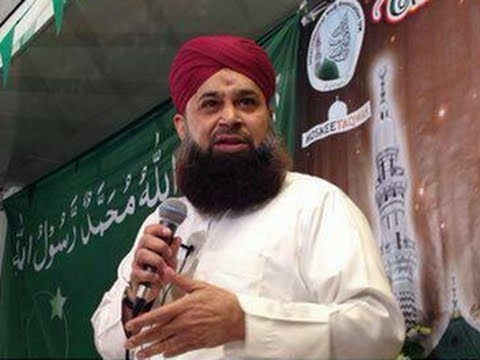 Muhammad Owais Raza Qadri Sb | New 2014 Mehfil E Naat in Holland 11 Jan 2014