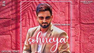 Sohneya Khan Imran Video HD Download New Video HD