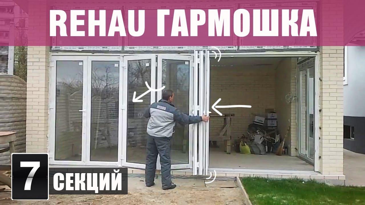 Пластиковые окна и двери rehau.: 6707360 - окна, двери, балк.