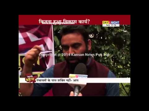 Lok Sabha Elections 2014 | Khuli Behas from Anantnag, J&K | 23 April 2014