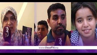 بالفيديو.. تصــريحات صادمة لعائلة طفلة اختفت في ظروف غامضة بمنطقة البرنوصي بالبيضاء   |   بــووز