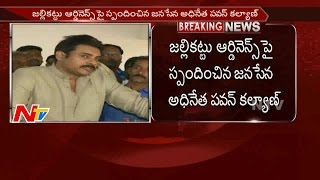 Pawan Kalyan Sensational Tweets on Jallikattu Ordinance, A..