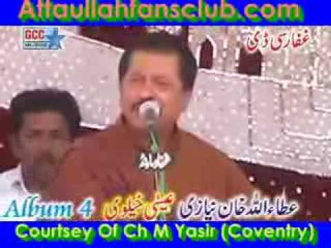 Attaullah Khan  in Choha Sharif Quaidabad