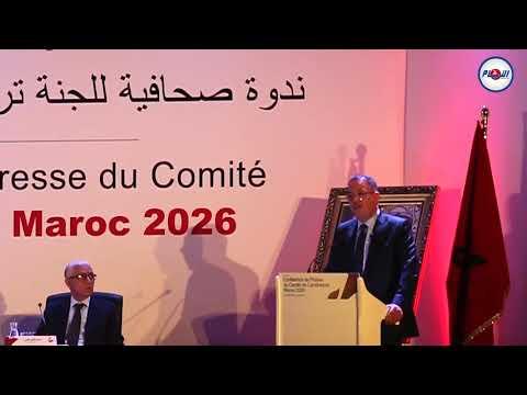لقجع يتحدث عن ملف ترشيح المغرب لتنظيم مونديال 2026