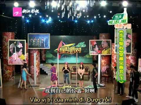 BỘ BỘ KINH TÂM -- LOHAS STAR PARTY 2011.9.28 (2)