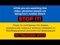 DZIDZIO Контрабас (FULL HD) - ПРЕМ'ЄРА!