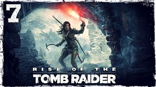 [Xbox One] Rise of the Tomb Raider. #7: Награда от местного.
