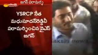 YS Jagan Meets Mithun Reddy,Chevireddy Bhaskar Reddy at Nellore Central Jail