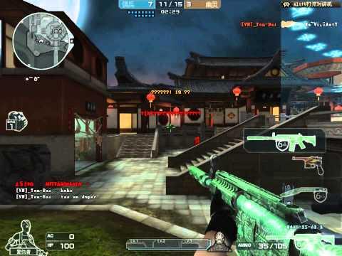 CF QQ zombie V6 riview